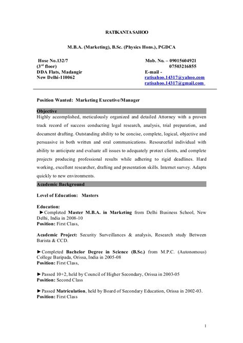 resume for internship no experience resume executive summary samples