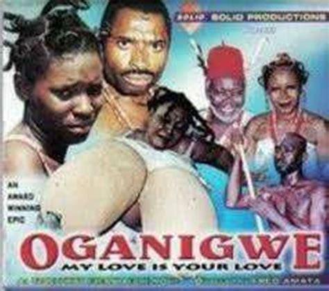 nigerian film cinderella nollywood movies 10 romantic nigerian movies of all times