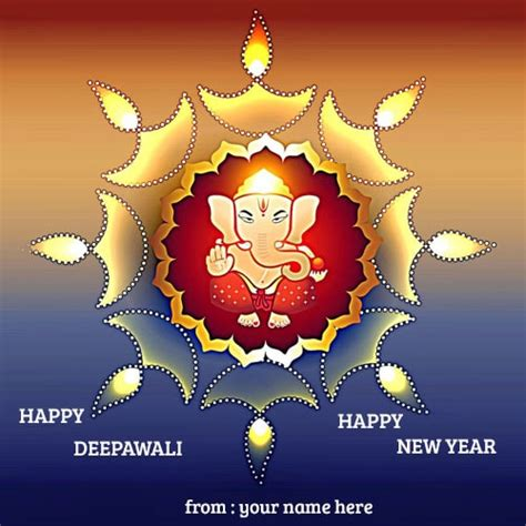 happy diwali and new year greetings name on happy diwali happy new year greeting cards