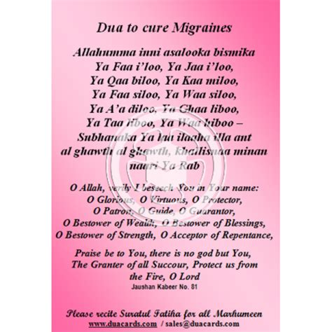 service for migraines dua for migraines