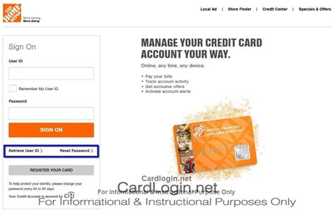 home depot card login page