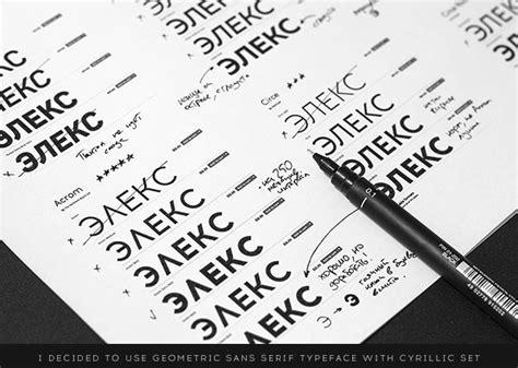font design process typography logo design process templates tools