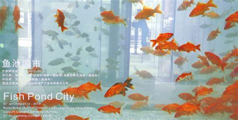 desain lu aquarium fish pond city xi an feel desain