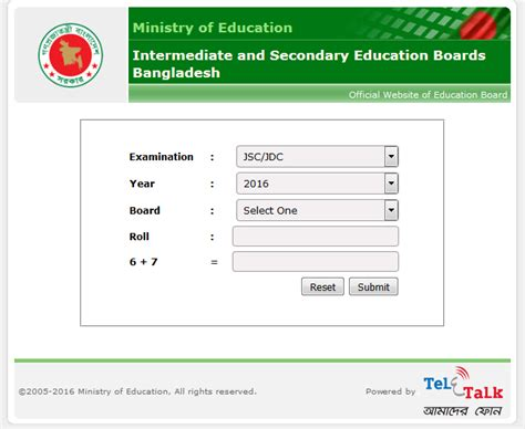 Education Board education board results bangladesh