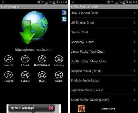 bajar m 250 sica con mp3 v6 para android apk - Mp3 V6 Apk