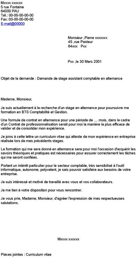 Exemple Lettre De Motivation Stage Comptabilit lettre de motivation alternance comptabilit 233 lettre de