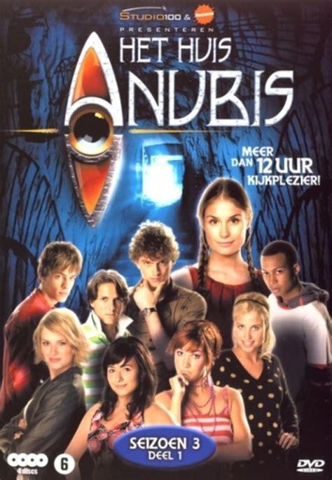 huis anubis 5 van het magische zwaard bol huis anubis het seizoen 3 deel 1 dvd