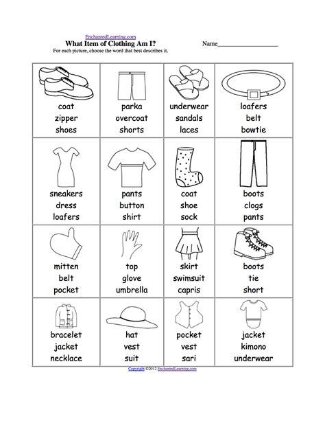 clothes at enchantedlearning