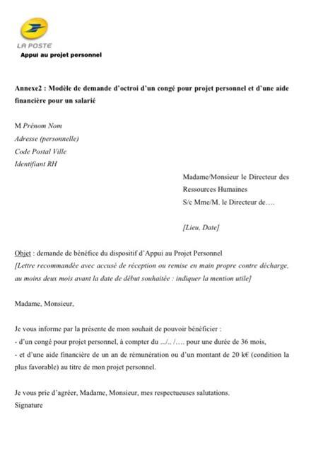 Sample Cover Letter: Exemple De Lettre Personnelle
