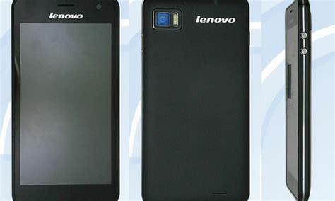 lenovo mobile prices in india lenovo lephone k860 price in india lenovo lephone