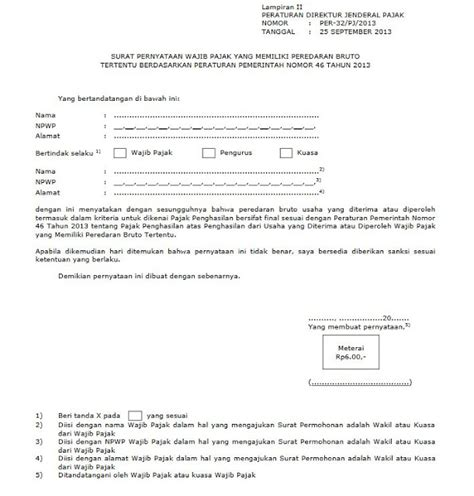 pengajuan skb atau surat keterangan bebas terkait pp46