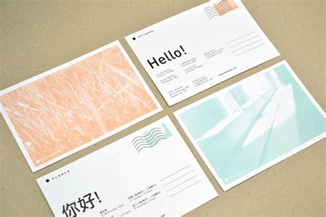 design inspiration postcard 30 beautiful travel postcards to inspire you