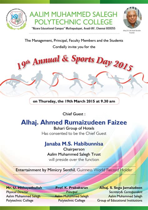 design of invitation card for sports day invitation card for sports day image collections