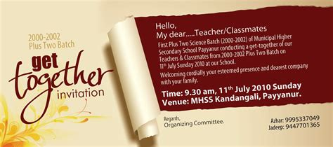 get together invitation template അസ ഹര പയ യന ന ര my plus two classmates meetup
