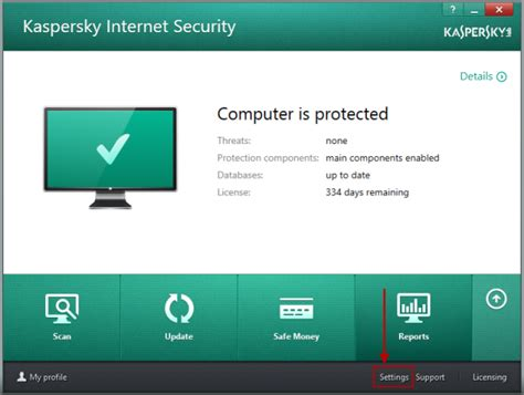kaspersky reset number of incurable objects how to configure scan settings in kaspersky internet