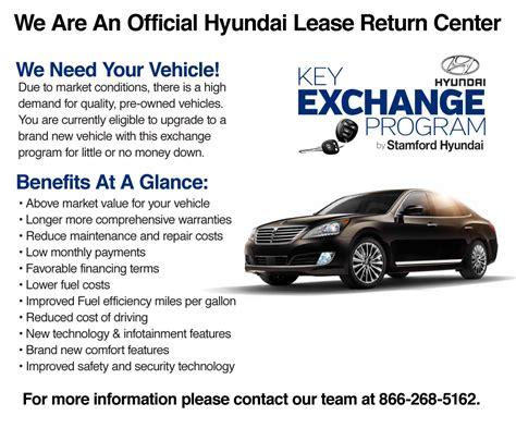 vehicle exchange program hyundai key exchange program