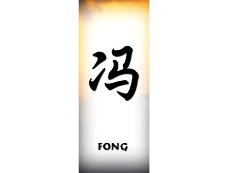 fong in chinese fong chinese name for tattoo