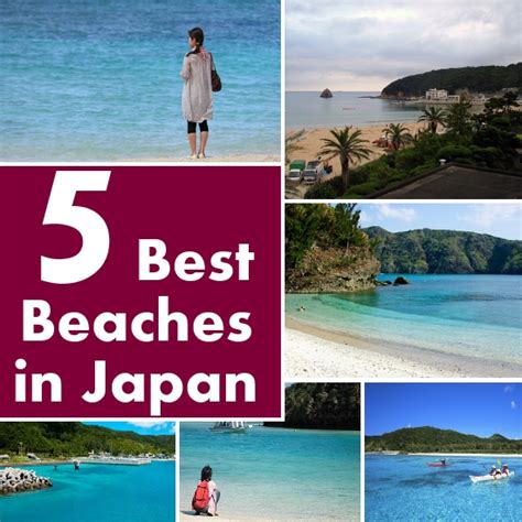 japanese best top 5 best beaches in japan travel me guide