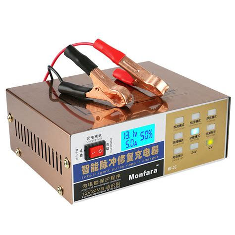 electric car battery charger car battery charger 12v 24v automatic electric car