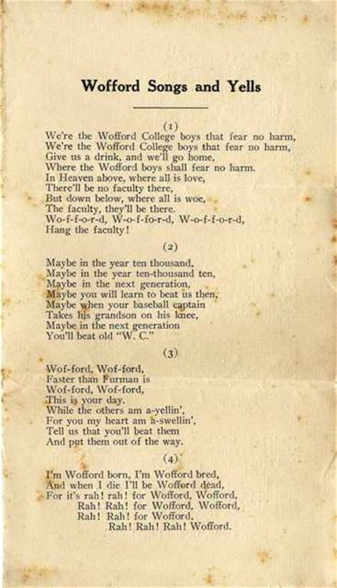 sle of yell for cheering tagalog wofford songs and yells 171 from the archives