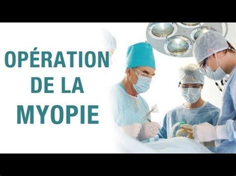 mutuelle generation operation myopie biowintech des implants intra oculaires de 2 232 me g 233 n 233 ra 356   hqdefault