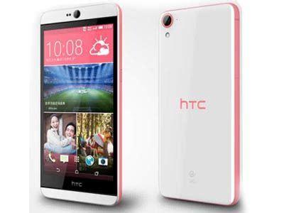 Hp Htc 4g Murah ponsel 4g htc desire 826 ponsel 4g murah review hp android