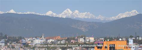 Nepal Ktm Airport Spot The Airport S International Terminal United We