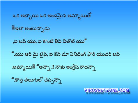 telugu jokes photos best telugu funny jokes images on boys and girls telugu