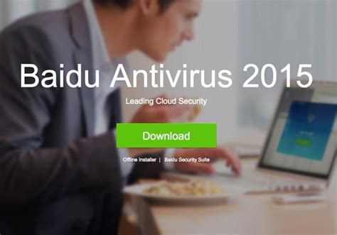 best antivirus for mini baidu antivirus 2015 test in mini review product reviews net