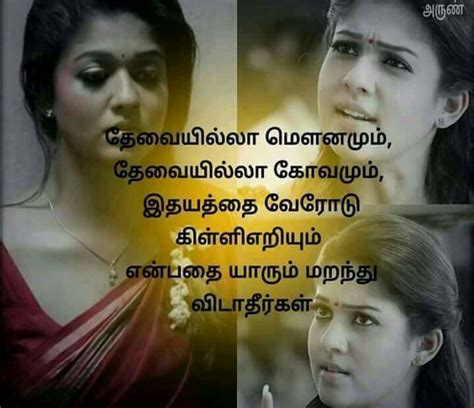 davit tamil movie feeling line 1000 images about quotes on pinterest quotes quotes