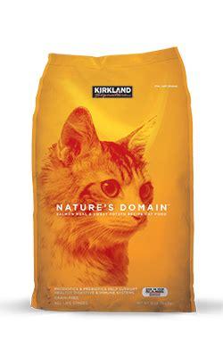kirkland nature s domain food kirkland signature nature s domain pet food reviews australia