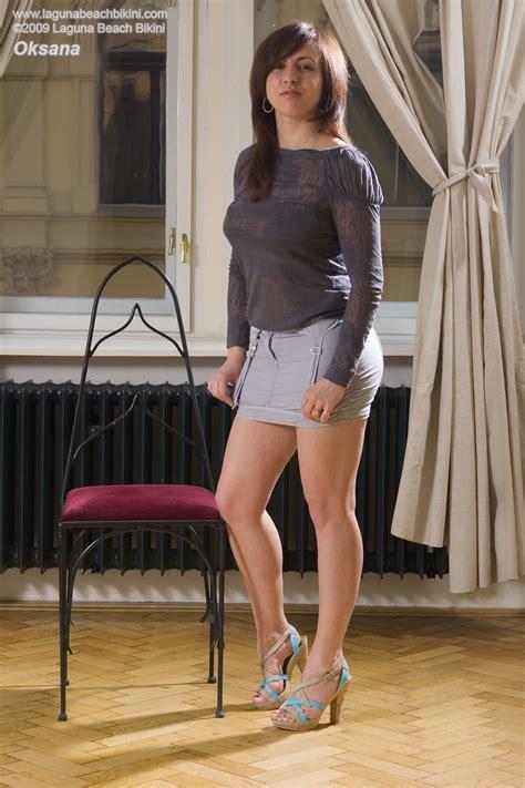 Kb St Minidres Jeslyn new mini skirt models hd pictures