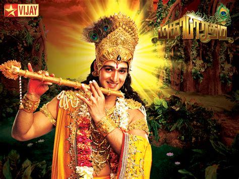 mahabharat star plus film online shopping star vijay tv mahabharatham star plus
