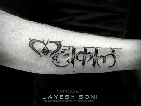 tattoo fonts hindi english mix totally customized project mahakaal