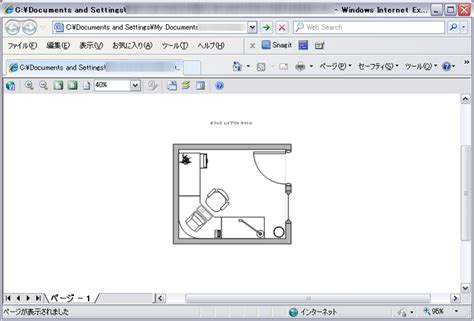 ms visio 2010 microsoft visio 2010 visio viewer ダウンロード