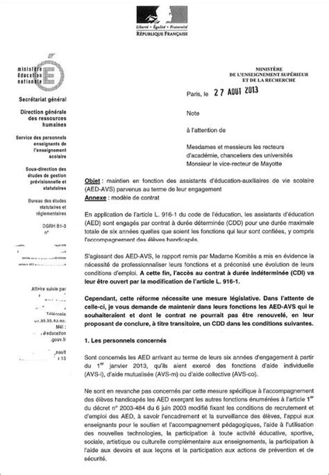 Exemple De Lettre Administrative Education Nationale Modele Lettre De Demission Education Nationale