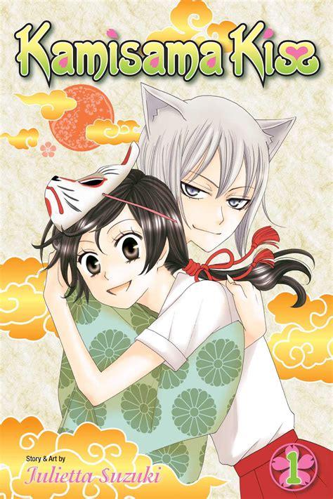 T Anime Plus by Kamisama Vol 1 Book By Julietta Suzuki Official