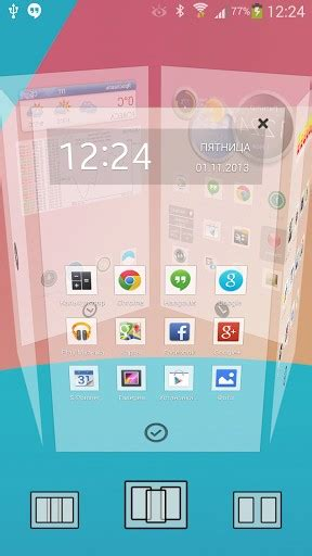 themes for rooted android kitkat android kitkat os official launcher theme xcitefun net