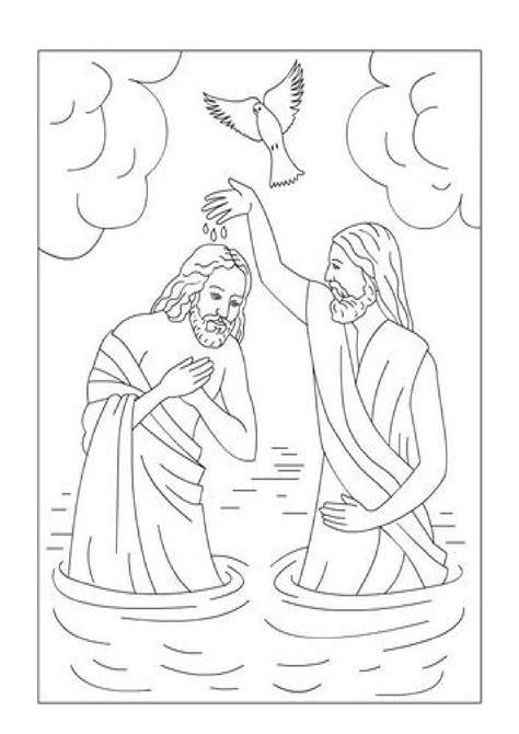 imagenes bautismo de jesus para - bautismo de jes 250 s ppt ...