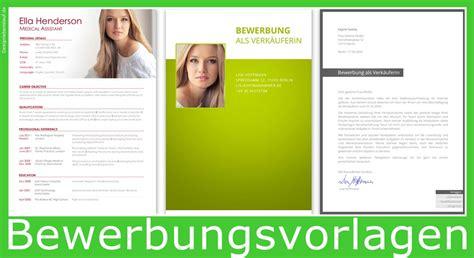 Vorlage Professioneller Lebenslauf by Eu Lebenslauf Zum Mit Anschreiben In Ms Word