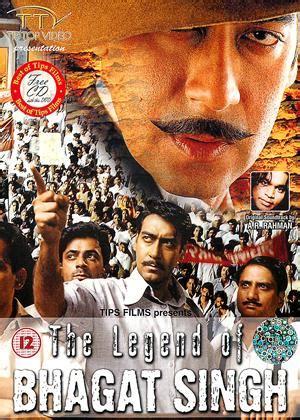 biography in hindi free download bhagat singh biography in hindi free download makeaffiliates