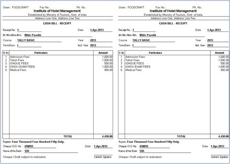 receipt of special education accommodations template education invoice template blank invoice pdf printable