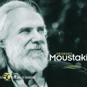 georges moustaki radio king