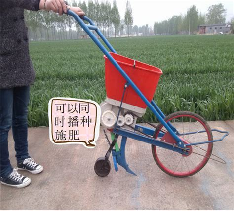 Grass Seed Planter by Grass Seeds Planting Machine Grass Seed Planter Machine