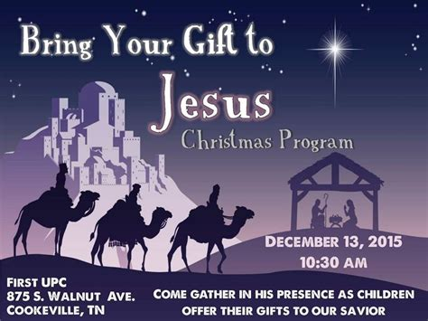 quot bring your gift to jesus quot children s christmas program