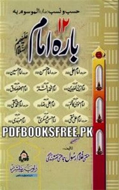 autobiography of nelson mandela in urdu 59 best images about biographies on pinterest ali