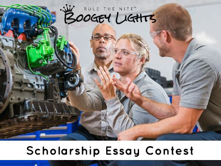 Scholarship Sweepstakes - boogey lights scholarship