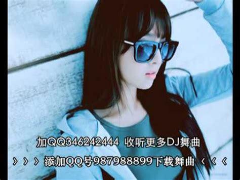 chinese dj remix mp3 download china mix 2011 dj china hot 2011 part 1 nhac dance nhac
