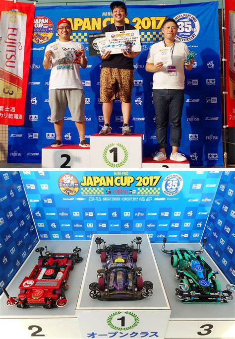 Tamiya Trigale Japan Cup 2017 Dinamo Hyper Dash Japan Cup 2017 Pro august 26 2017 saturday fujitsu batteries provided mini 4wd japan cup tokyo tournament
