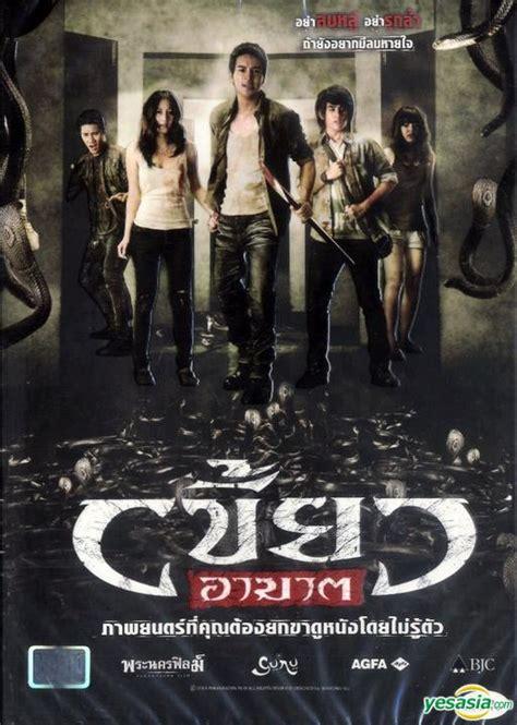 sinopsis film horor thailand bangkok haunted hantu thailand